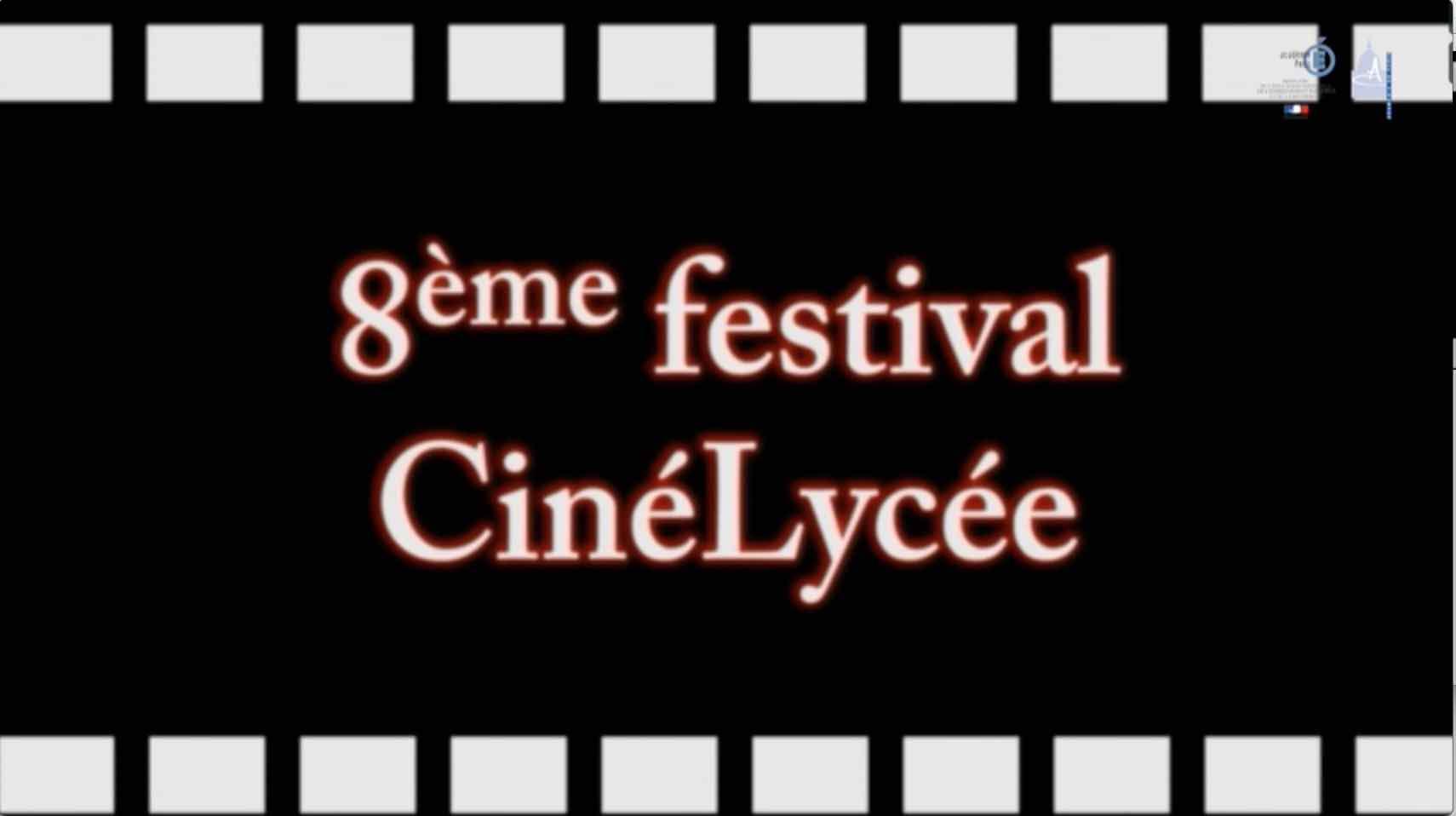 Festival CinéLycée 2015